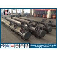 Wholesale Single Circuit Electrical Power Transmission Poles Polygonal Pole With Bitumen Q345 from china suppliers