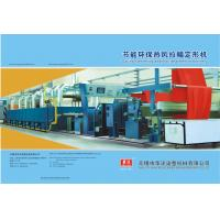Wholesale Carbon Steel Textile Finishing Machinery , Heat Treatment Textile Stenter Machine from china suppliers
