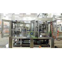 Buy cheap Hot Liquid Plastic Bottle Filling Machine Automatic for Orange Juice from wholesalers