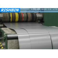 Wholesale Thickness 3 mm Automatic Steel Slitting Machine with Verticle Cutting from china suppliers