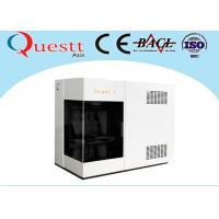 Wholesale Air Cooling 3D Crystal Laser Engraving Machine 3W For Portrait Production from china suppliers