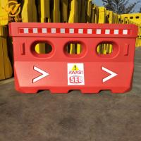 Wholesale 1500*800mm Red & White Water Filled Plastic Flood Barriers FOR Road Construction Site from china suppliers