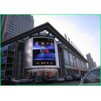 Wholesale P10 Outdoor LED Display Screen For Advertising from china suppliers