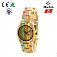 Wholesale Corlorful Bamboo Watches For Men , Couples Or Unisex Bamboo Watch from china suppliers