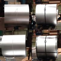 Wholesale ASTM A792 Galvalume Steel Coils AZ150 DX51D+AZ 600 - 1250mm Width from china suppliers