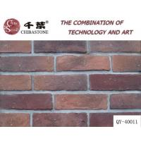 Wholesale Artificial Brick/Culture Brick (QY-40011) from china suppliers