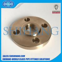 Quality copper nickel cuni 90/10 c70600 threaded flange for sale
