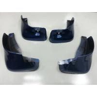 Wholesale Custom black Painted Mud Guards Replacement For Nissan New Sunny from china suppliers