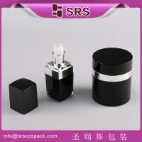 Wholesale SRS China supplier empty square acrylic lotion bottle and round 50g airless cream jar set from china suppliers