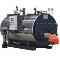 Wholesale Horizontal Wetback Industrial Steam Boiler With High Thermal Efficiency from china suppliers