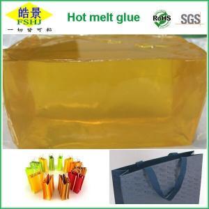 Wholesale Anti Yellowing Hot Melt Adhesive , Hot Melt Pressure Sensitive Adhesives from china suppliers