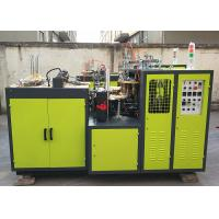 Buy cheap High Capacity Single PE Coated Paper Tea Cup Making Machine  Speed 60pcs/min from wholesalers