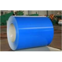 Buy cheap Color Coated Steel Coil, PPGI (S-C 002) from wholesalers