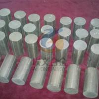 Quality Rare Earth Giant Magnetostrictive Material TbDyFe Alloy Terfenol-D for sale