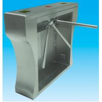 Buy cheap CE approved Drop arm turnstile from wholesalers