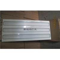Buy cheap 65W Led Grid Lighting 4000 - 6500K Neutral White For Office , Meeting Room from wholesalers