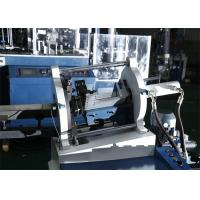 Buy cheap Automatic Paper Cutting Machine Hydraulic Punching Machine 110MM x 110MM from wholesalers