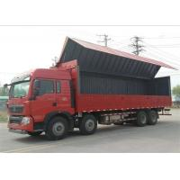 Wholesale SINOTRUK HOWO T5G Wing Van Cargo Truck 8X4 12 Wheels LHD MAN Engine Euro4 336HP from china suppliers