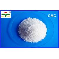 Wholesale High Viscosity Sodium CMC For Pellet  , Sodium Carboxy Methyl Cellulose from china suppliers