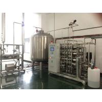 Wholesale Uv Sterilizer Pharmaceutical Water Treatment Plant With Reverse Osmosis System from china suppliers