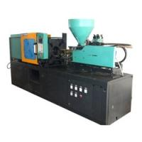 Wholesale Plastic injection moulding machine from china suppliers