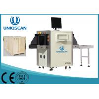 Wholesale Upward Orientation Airport Baggage Scanner from china suppliers