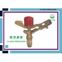 Wholesale Metal In Ground Water Sprinklers / Brass Impact Sprinkler Dual Nozzle from china suppliers