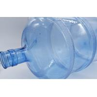Wholesale High Toughness 5 Gallon Water Bottles 750g bucket bottle Transparent blue from china suppliers