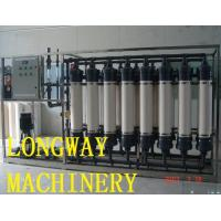 Wholesale Humanized design 8000 liter per hour mineral water treatment machine from china suppliers
