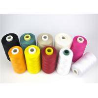 Wholesale Multiple Colors High Tenacity Polyester Embroidery Inner Stitching Thread 50s / 2 from china suppliers