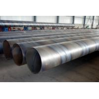Buy cheap HSAW Welded Steel Pipe from wholesalers