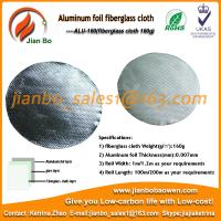 Quality Aluminum foil fiberglass cloth as pipe line coating material for sale