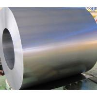 China competitive price galvalume steel coil manufacturer on sale