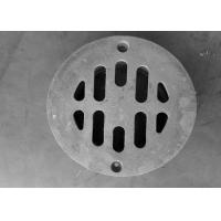 Wholesale Customized Color Cast Iron Garage Floor Drain Cover  Long Working Life from china suppliers