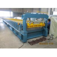 Wholesale Q250 - 350 Mpa Egypt 37-250-1000 Metal Roof Roll Forming Machine With Ribs from china suppliers