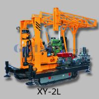 Wholesale customizable water well drilling rig XY-2L cheap rig from China from china suppliers
