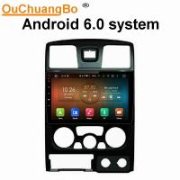 Buy cheap Ouchuangbo car radio 9 inch  for Great wall wingle 5 2011-2016 manua with gps navi SWC bluetooth 3g wifi 16 GB flash from wholesalers