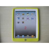 Buy cheap Stylish design, Special mold lemon silicon protective Apple iPad 2 cases from wholesalers
