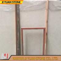 Wholesale Portugal Beige BOTTICINO Cream Marble Stone Slab Thickness 1.8cm 2cm from china suppliers