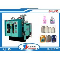 Wholesale 1000ML HDPE Oil Can PP Blow Moulding Machine , Blow Molder Machine from china suppliers