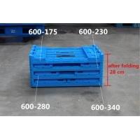 Wholesale 600*400*340  Mesh type  Food grade Plastic Returnable  Collapsible Folding Crates from china suppliers