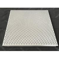 Wholesale Leaf- Shaped Galvanized Steel Metal Clip in Ceiling Tiles Panels for Interior Decoration from china suppliers