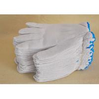 Wholesale 10 gauge high quality industry white safety cotton glove from china suppliers