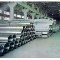 Wholesale Cold drawn / Cold rolled / Hot-rolled  Stainless SMLS steel pipes A312, A789, 790, B677 from china suppliers