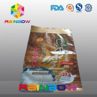 Wholesale 2kgs / 5kgs Rice Bag Plastic Pouches Packaging / Three Side Seal Pouch With Handle from china suppliers
