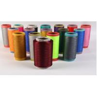 Wholesale air jet 40/2 spun polyester yarn from china suppliers