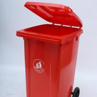 Wholesale Outdoor Garbage Bin (100L)/Mobile garbage bin /Two Wheels Maxi Bin from china suppliers