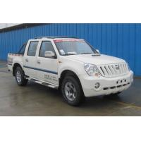 Wholesale FOTON mini off road truck from china suppliers