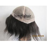 Buy cheap Human Hair Toupee for Men from wholesalers