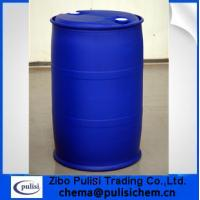 Buy cheap potassium formate 74% liquid from wholesalers